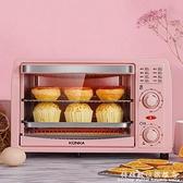 220V康佳多功能電烤箱家用烘焙小型多功能干果機迷你全自動雙層小烤箱 科炫數位
