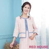 Red House 蕾赫斯-配色滾邊棉麻外套(共2色)