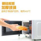 玻璃飯盒微波爐適用便當盒冰箱保鮮盒密封碗三只套 森活雜貨