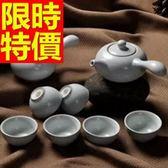 茶具組合 全套含茶杯茶海茶壺-汝窯品茗功夫茶送禮58i15[時尚巴黎]