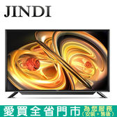 JINDI金帝32型HD低藍光多媒體數位液晶顯示器DG32BK10含配送到府+標準安裝【愛買】