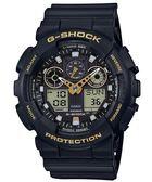 【人文行旅】G-SHOCK | GA-100GBX-1A9DR 強悍炫彩潮流男錶 51mm 防水 CASIO 金色