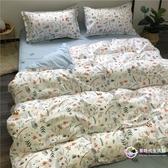 床包組 ins韓式小清新少女心碎花學生被套床單床上用品 【8折搶購】
