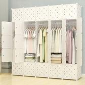 樹脂簡易衣櫃折疊塑料收納櫃組裝衣櫥BLNZ 免運