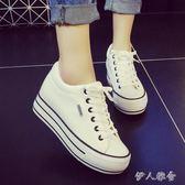白色內增高帆布鞋女韓版厚底OR134『伊人雅舍』