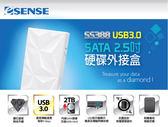 Esense  SS388  USB 3.0  SATA  2.5吋 硬碟外接盒 產品型號:07-DSS388 BK / WH