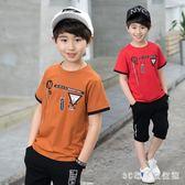 兒童兩件套男童夏裝套裝帥氣短袖2019新款韓版潮中大童夏季小孩衣服LB13780【123休閒館】