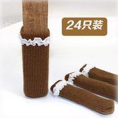 交換禮物-耐磨椅子腳套雙層針織凳子腿保護套桌椅實木地板防磨靜音墊椅角套