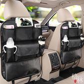 汽車椅背置物袋車內多功能車載座椅后背收納掛袋 【格林世家】