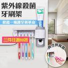 牙刷殺菌盒 紫外線牙刷架 牙刷消毒器 5...