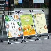 鋁合金海報架廣告牌展示牌kt板展架立式落地式宣傳展板架子展示架