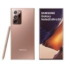 SAMSUNG Galaxy Note20 Ultra 5G 12G/512G 【下殺85折 贈雙向閃充行動電源P3300】神腦生活