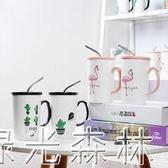 馬克杯 草莓帶蓋勺陶瓷杯韓版可愛女學生個性馬克杯創意潮流小清新水杯子 綠光森林