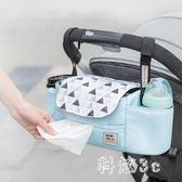 嬰兒車掛包收納袋掛袋多功能通用大容量置物袋嬰兒車掛鉤推車掛包 js9172『科炫3C』