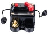 應急電源 熱賣自恢復斷路器汽車音響保險絲座開關式電源改裝配件出口暢銷 YYJ卡卡西
