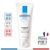 La Roche-Posay 理膚寶水 全日舒緩保濕潤澤乳 40ml【巴黎丁】