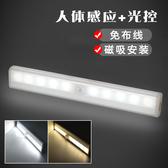 磁吸LED感應燈 燈管 LED燈 櫥櫃燈 感應燈 小夜燈 展示燈