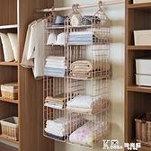 宿舍神器懸掛式衣柜掛袋家用墻掛衣櫥架子放內衣內褲包包收納袋