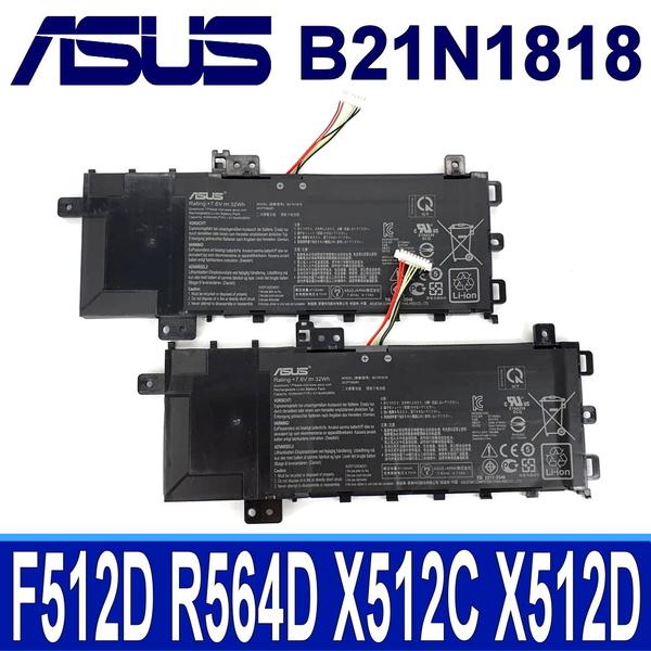 ASUS B21N1818 2芯 原廠電池 Y5100DK VivoBook 15 X512 X512FA X512FB X512FF VivoBook 17 X712 X712FA X712FB