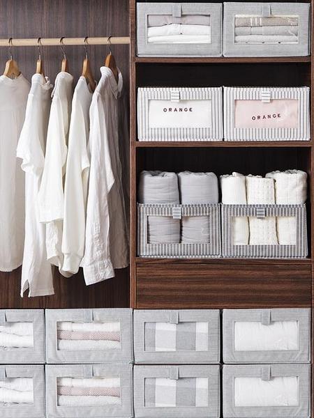 尺寸超過45公分請下宅配 布藝可折疊收納箱 日式大號衣柜收納整理箱宿舍衣物儲物箱
