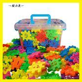兒童數字方塊積木男孩拼裝益智玩具3-4-5-6周歲女孩拼插智力拼圖【櫻花本鋪】