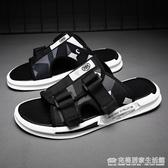拖鞋男潮夏季外穿新款潮流韓版個性室外時尚網紅沙灘男士涼鞋 完美居家