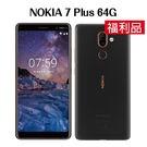 《福利品》NOKIA 7 Plus 4G...