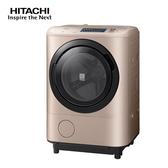 【HITACHI 日立家電】12.5KG 滾筒洗脫烘洗衣機 右開 香檳金 BDNX125BJR-N