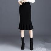 魚尾裙秋冬新款女士針織半身裙高腰百搭魚尾一步裙中長款直筒毛線包 快速出貨