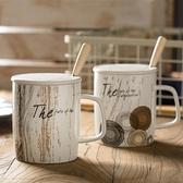陶瓷馬克杯簡約水杯家用帶蓋勺咖啡杯茶杯【聚寶屋】
