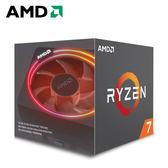 AMD Ryzen 7-2700X 3.7GHz 八核心處理器