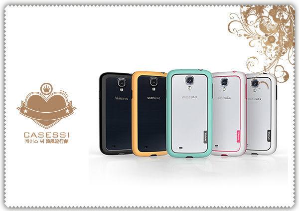韓國直送 ZENUS&WALNUTT SAMSUNG GALAXY S4 拼接外框矽膠套