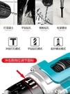 電鑽 德國卡瑪頓充電式手電鉆手槍鉆家用沖擊手鉆工具電動螺絲刀鋰電轉 艾家 LX