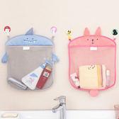 動物造型吸盤收納網袋 浴廁小物 造型網袋 收納袋