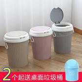 垃圾桶 新家必備新房子家居用品韓國客廳布意廚房臥室生活用品小百貨 3色