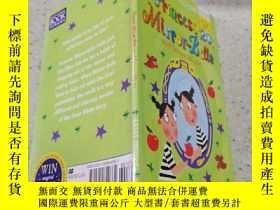 二手書博民逛書店Princess罕見Mirror-Belle:魔鏡公主 Y200392
