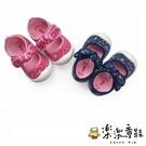 【樂樂童鞋】【台灣製現貨】MIT碎花娃娃鞋 C037 - 現貨 台灣製 女童鞋 小童鞋 學步鞋 寶寶鞋 防滑