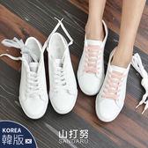 小白鞋 配色綁帶側透氣休閒鞋- 山打努SANDARU【096936#54】