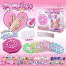 兒童DIY玩具 手工指甲貼片 美甲貼紙 指甲貼紙套組-TD【Miss.Sugar】【K4004958】