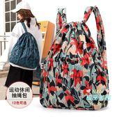 旅行包 抽繩雙肩包女包簡易大容量束口袋輕便運動健身包書包折疊旅行背包T 11色