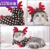 小貓衣服寵物貓咪衣服秋冬保暖可愛小奶貓的衣服兔子圣誕幼貓衣服