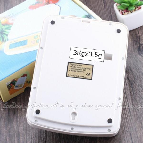 【DD425】3公斤兩用電源電子秤SF400A料理秤 (0.5g-3kg)可外接變壓器 EZGO商城