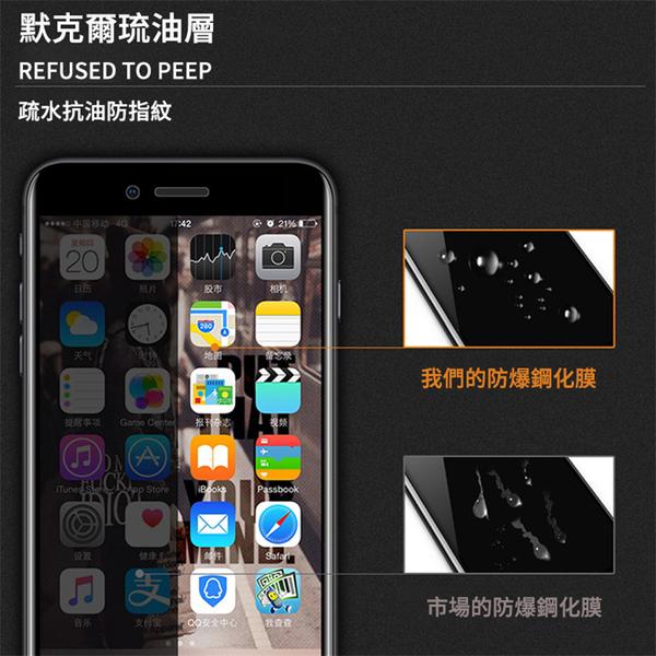 防窺膜 iPhone 11 Pro Max 5.8 6.1 6.5吋 滿版 高清 鋼化膜 曲面 防偷窺 保護膜 保護貼