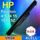 HP 高品質 VK04 電池 15-B004TX,M4-1010TX M4-1008,M4-1009TX