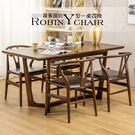 桌椅 餐桌椅組 佳櫥世界 Robin羅賓Y chair復刻Y型一桌四椅 C007+Y3【多瓦娜】
