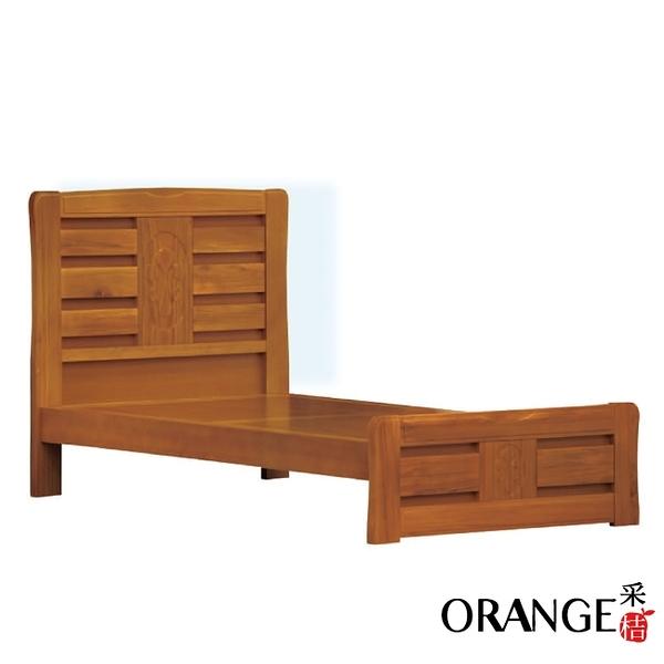 【采桔家居】馬波亞  時尚3.5尺實木單人床台組合(不含床墊)