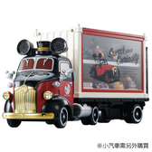 TOMICA 米奇紀念貨櫃收納車_ DS96955 多美小汽車