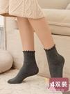 【4雙裝】中襪襪子女春秋可愛木耳邊棉質透氣針織條紋短襪 琉璃美衣