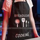 甜手手烘焙 BreadLeaf 北歐風廚房圍裙 布藝圍裙 廚房家居半身圍裙 廚房圍裙 烘焙圍裙B069