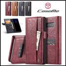 三星 Note8 S8 Plus 手機皮套 皮套 插卡 保護套 博系錢包殼 Note8手機殼